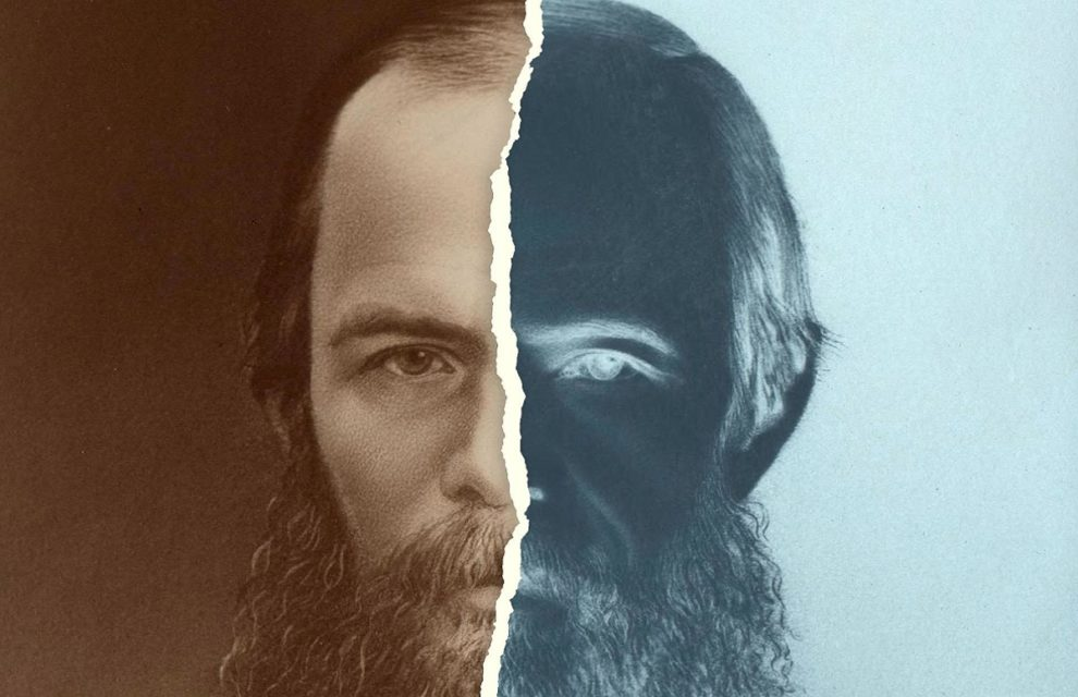 Dostoyevsky's The Double